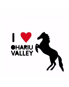I Heart Ohariu - Zoe Virtue