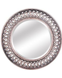 Round Ornate Braided Mirror